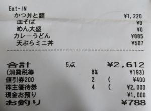 P_171706_vHDR_Auto (1)