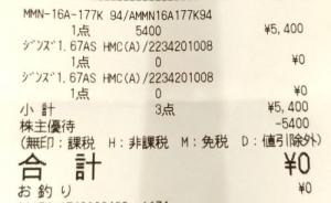 P_195116_vHDR_Auto (3)