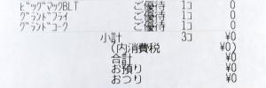 P_190600_vHDR_Auto (3)