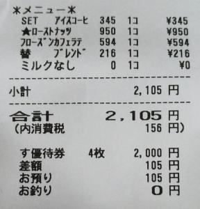P_144317_vHDR_Auto (6)