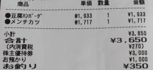 P_113127_vHDR_Auto (10)