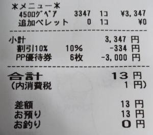 P_104933_vHDR_Auto (7)
