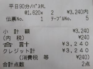 P_113048_vHDR_Auto (3)
