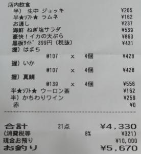 P_173934 (1)