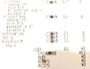 P_173006 (4)