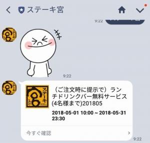 Screenshot_20180520-103717.jpg