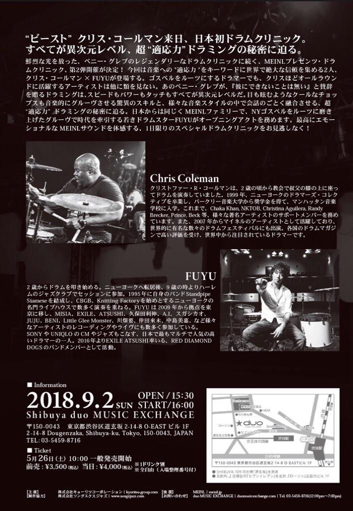fc2blog_2018052021080622d.jpg