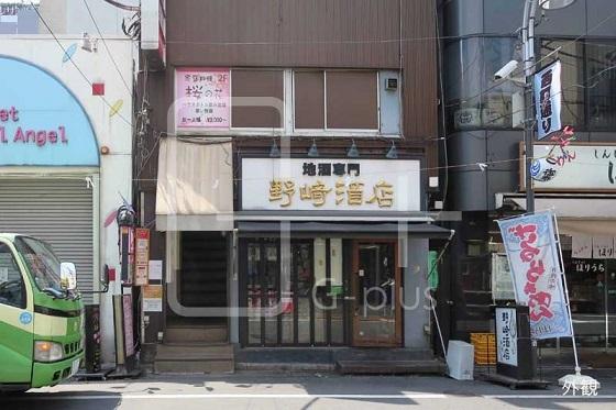 S0907-外観②