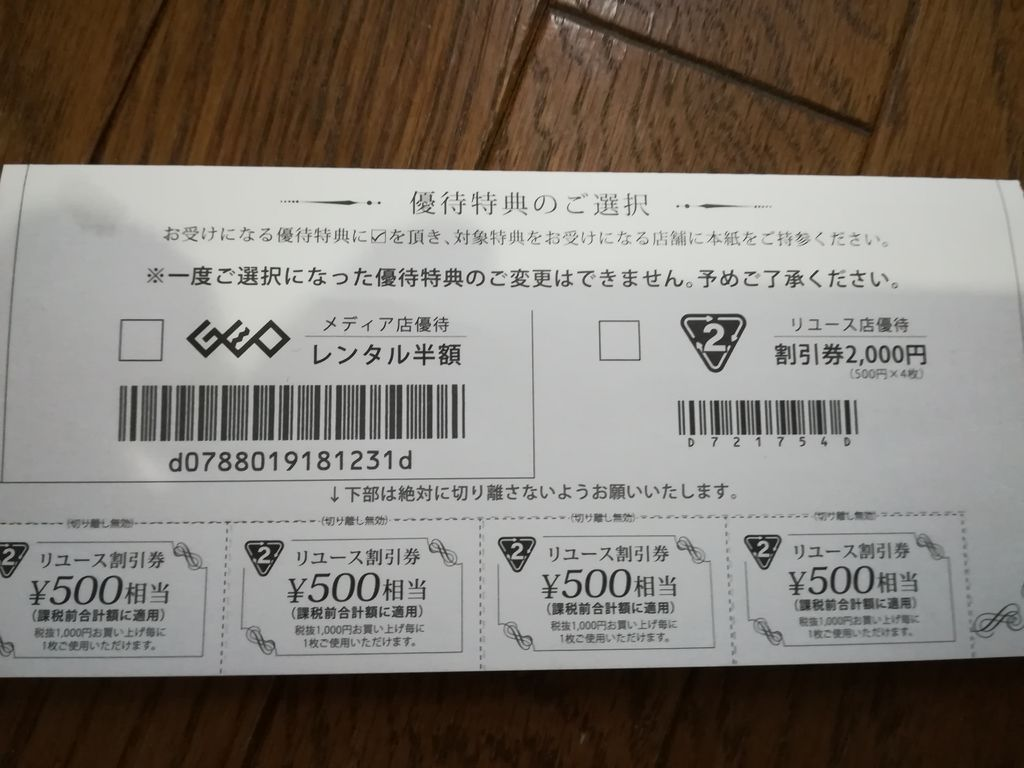 20180605183149fc8.jpg