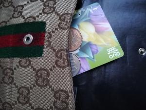 クオカード財布