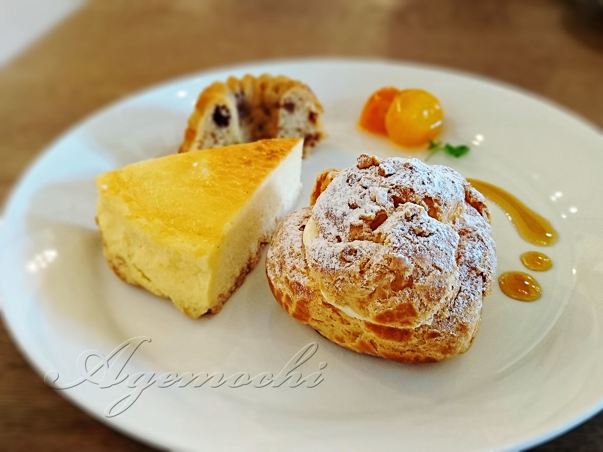 ggrocer_cakeset.jpg