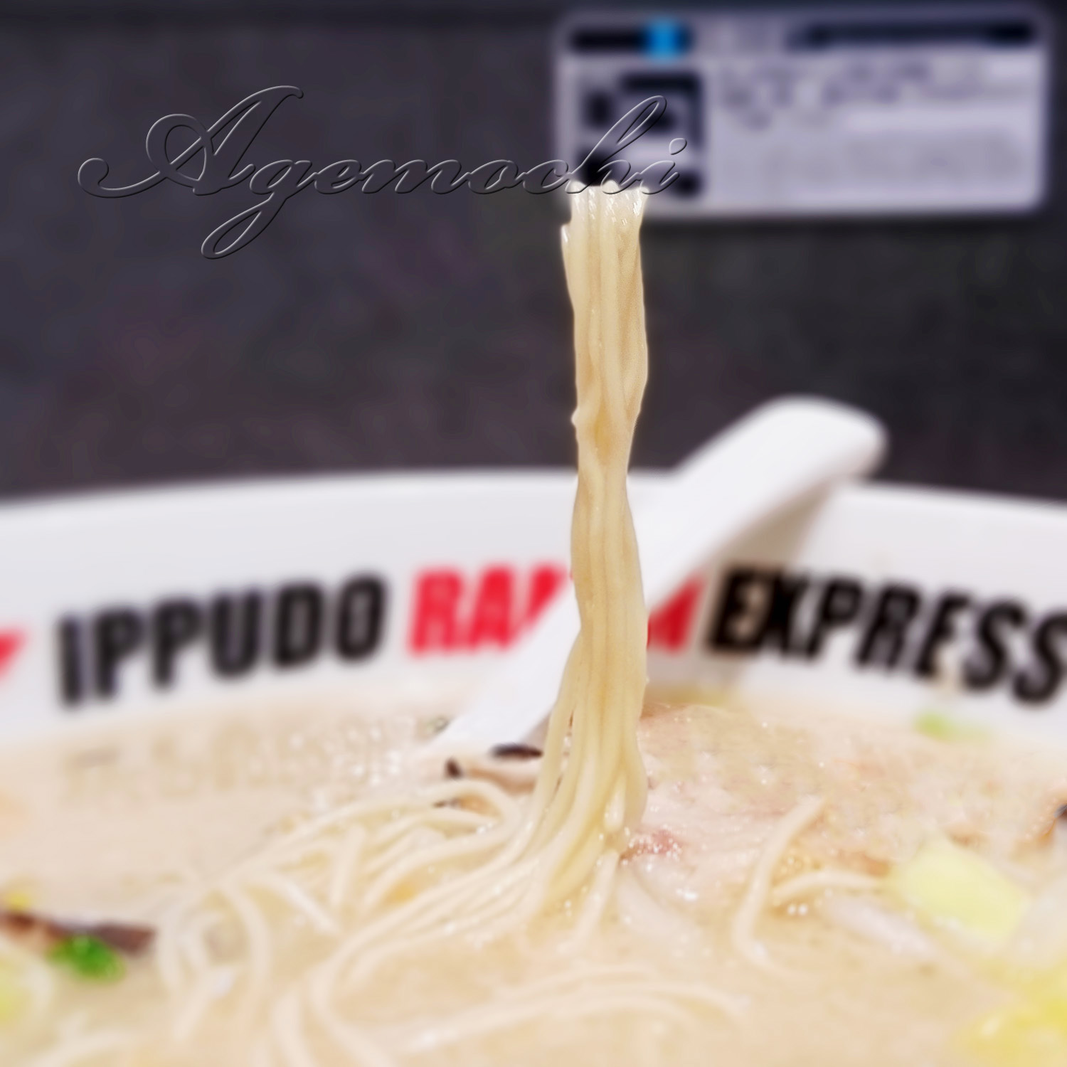 ippudo_men.jpg