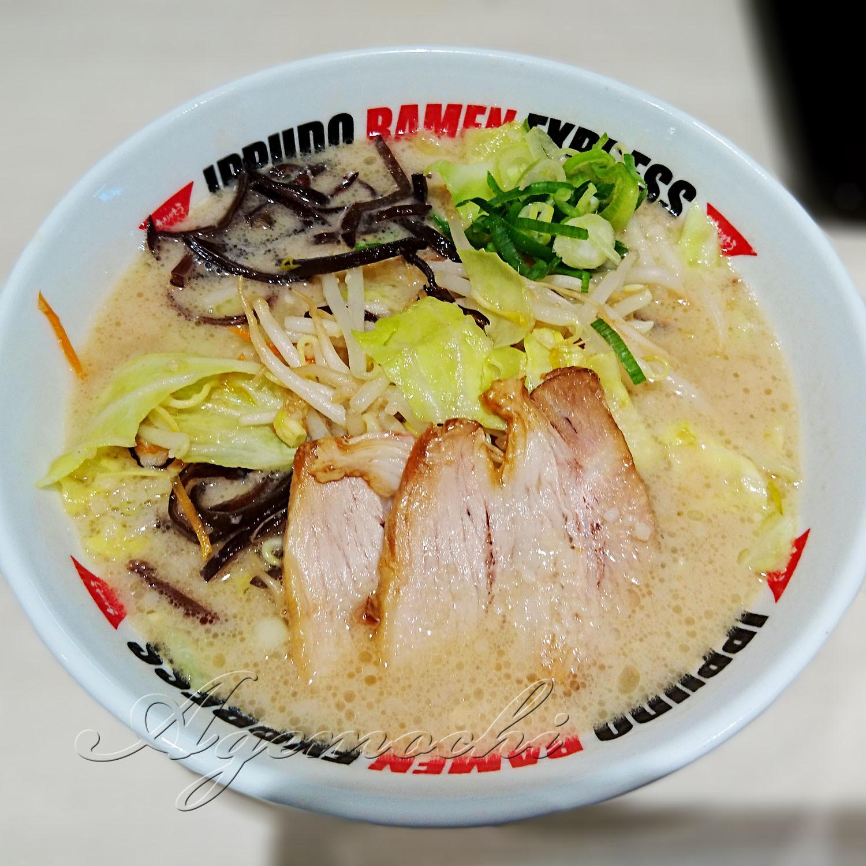 ippudo_yasaiton1.jpg