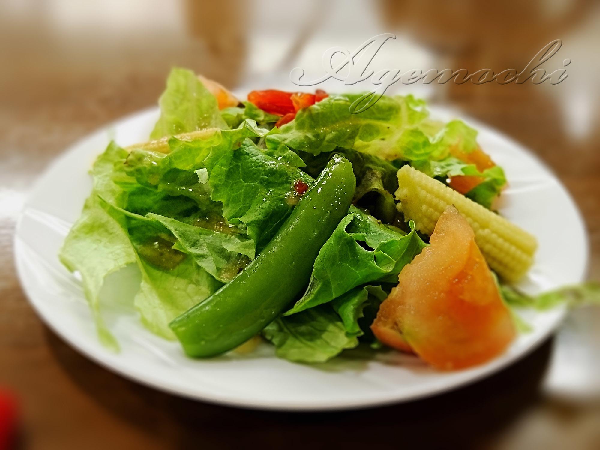 istile_salad.jpg