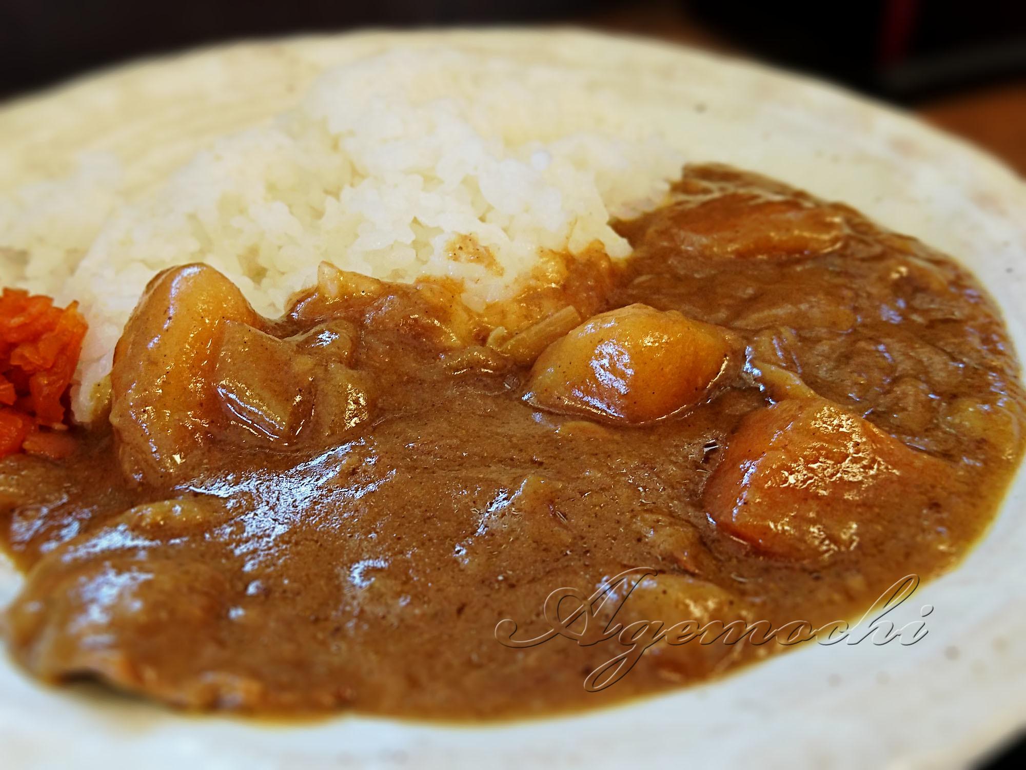 kaneki6_curryrice.jpg