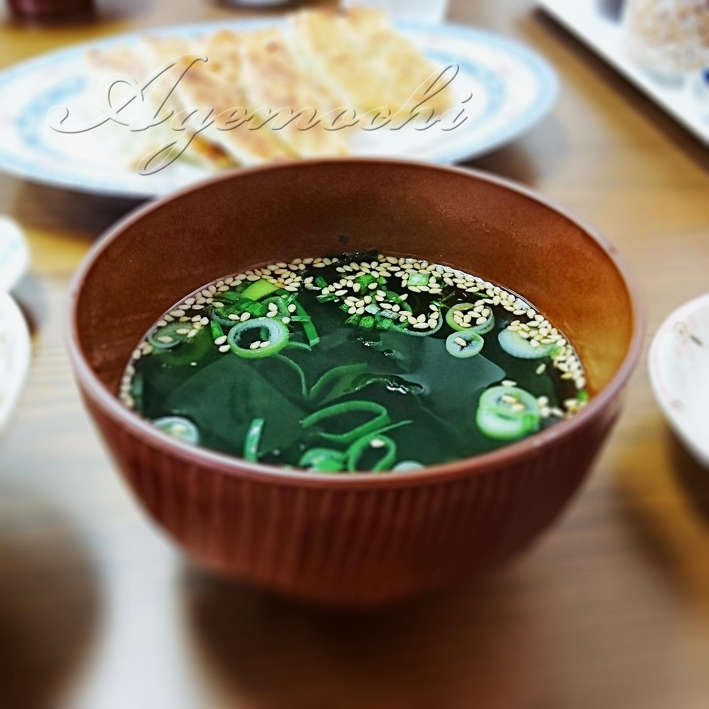 syoryuken_soup.jpg