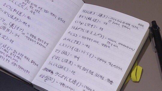 チャンミン日本語作詞の話#4東方神起