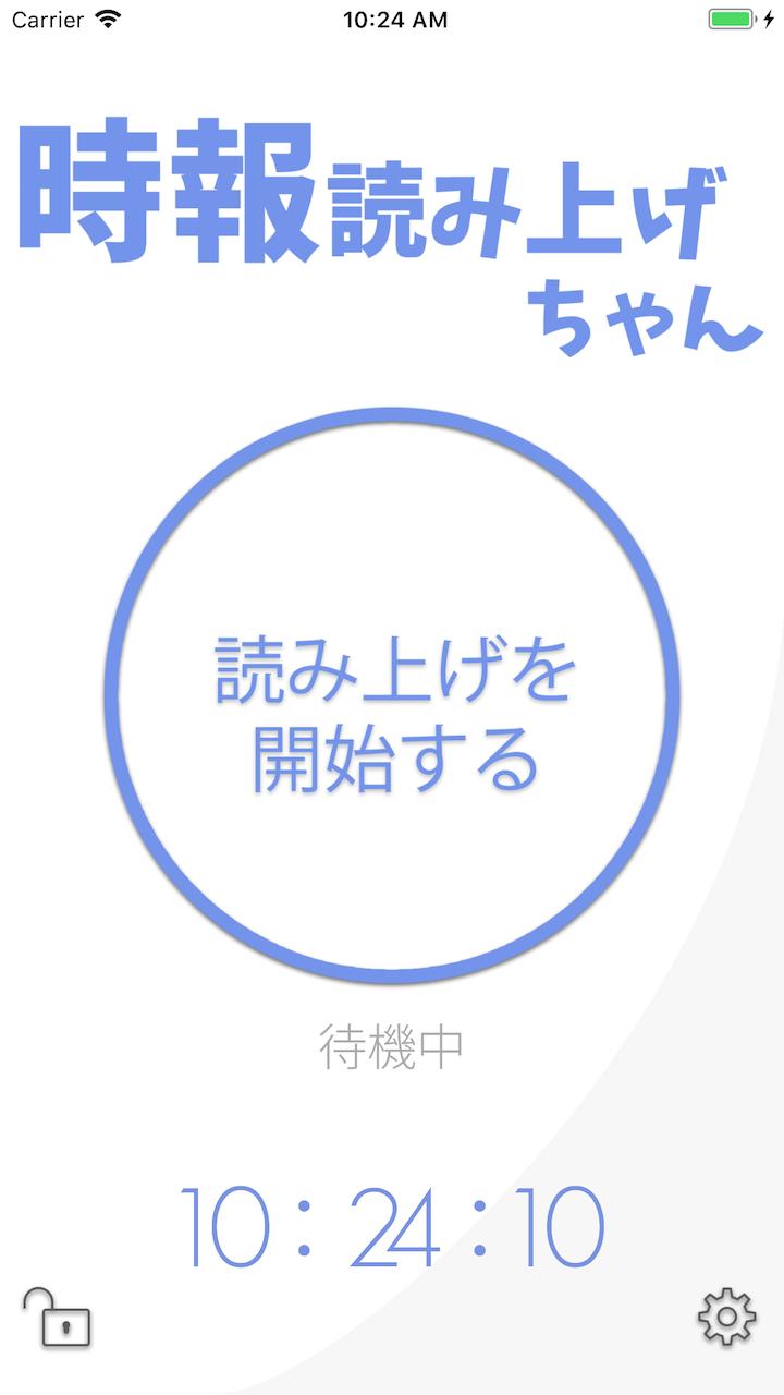 ji8p_00_blog.png