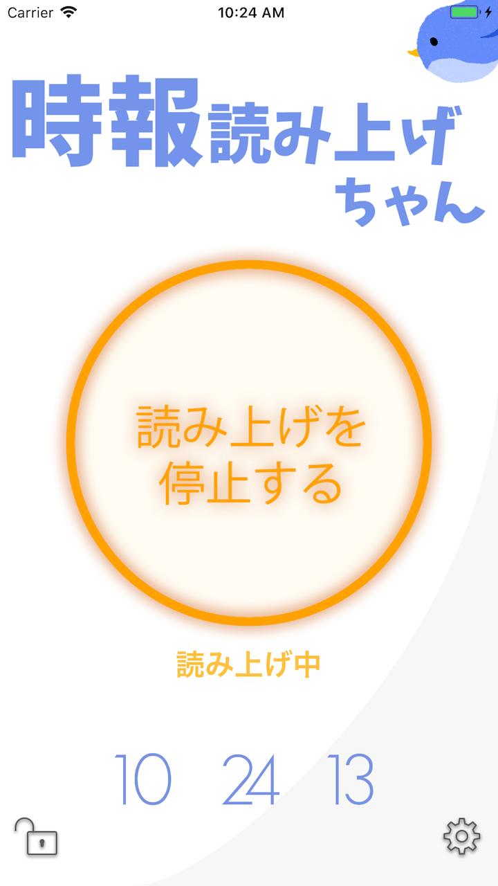 ji8p_01_blog.png