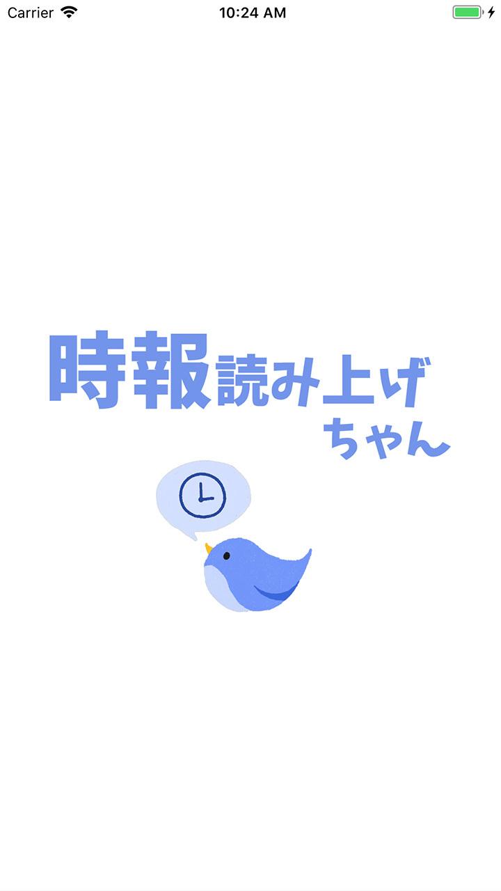 jihou_8p_03_tw2.jpg