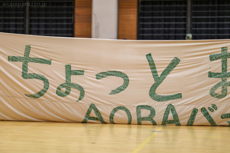 aoba20180210hakusai-6.jpg