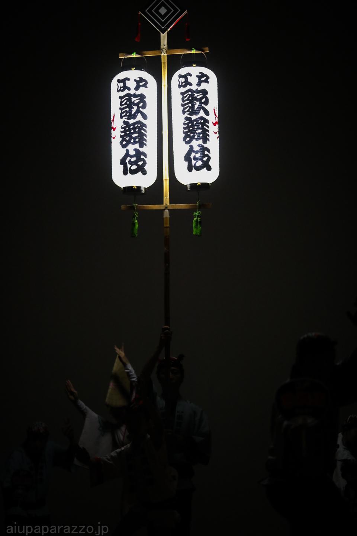 edokabuki2018sesion01-2.jpg