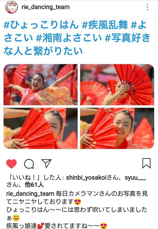 riedt2018hoshimai-3.jpg