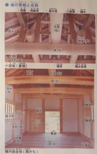 20180214_hamamatsujyou_052.jpg