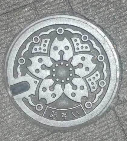 20180709_tokyo_manhole_001.jpg