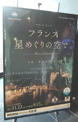 20180709_tokyo_skytree_003.jpg