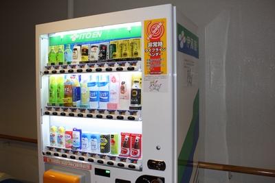 富田林社会福祉協議会(富田林市立総合福祉会館)に共同募金協力型自動販売機が設置されました!