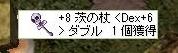 screenOlrun197_201804050717559e9.jpg