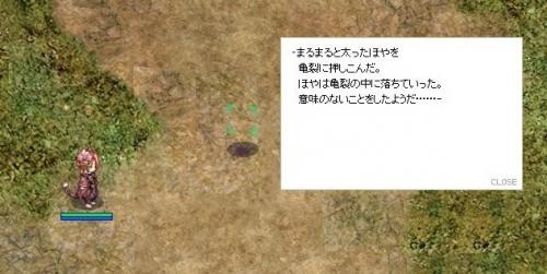 screenOlrun260.jpg