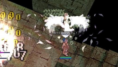 screenOlrun360.jpg