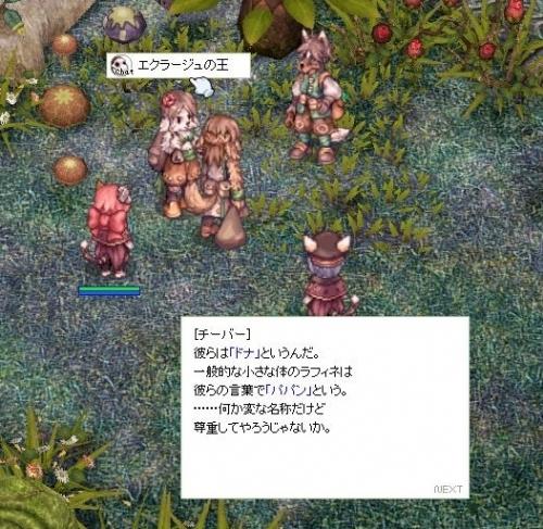 screenOlrun433.jpg