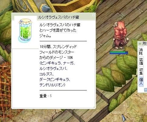 screenOlrun441.jpg