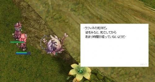screenOlrun446.jpg