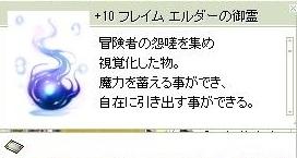 screenOlrun448_201806050716062c0.jpg