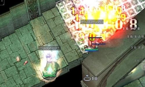 screenOlrun529.jpg
