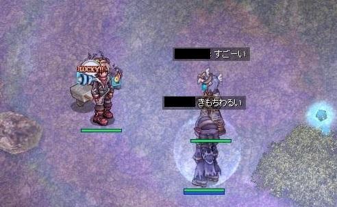 screenOlrun564.jpg