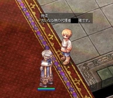 screenOlrun596.jpg