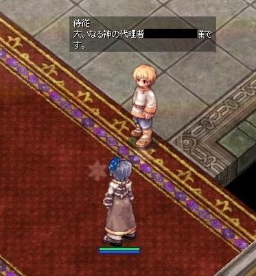 screenOlrun597.jpg