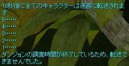 screenOlrun654.jpg