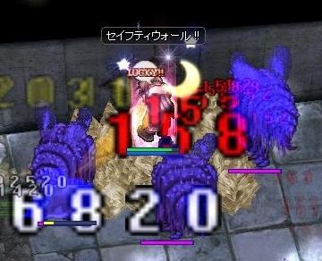 screenOlrun667.jpg
