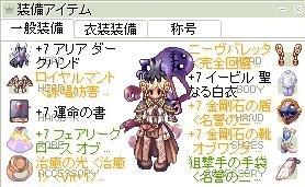 screenOlrun695.jpg