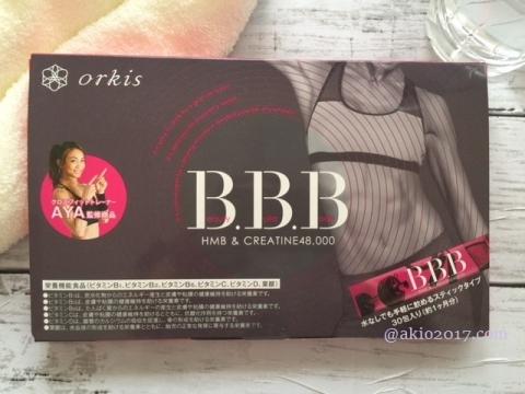 AYA先生監修の女性向け筋肉サプリ【BBB(トリプルビー)】