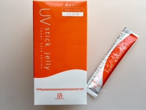 食べる日焼け止め【UVスティックゼリー】サンソリット開発