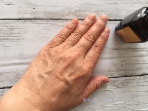 発酵プラセンタ「エテルノ 美容液」