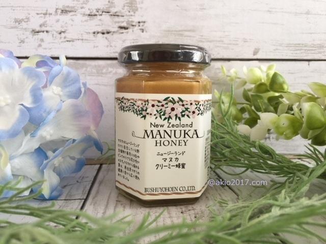 武州養蜂園マヌカクリーミー蜂蜜