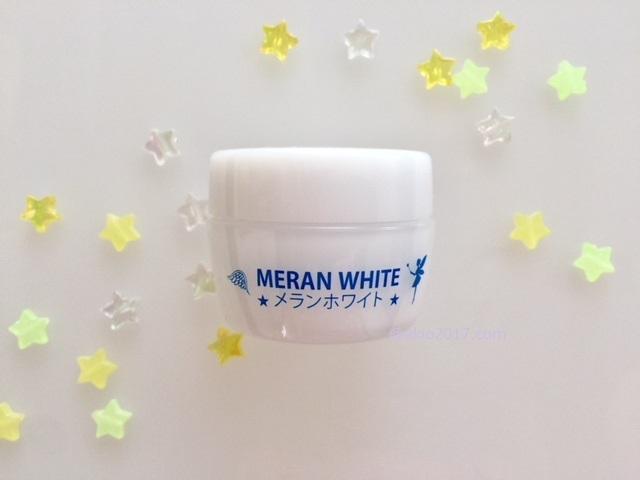 ニキビのシミ用クリーム【メランホワイト】